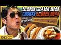 [MV] 사임사임 (SAIM SAIM) - YouTube