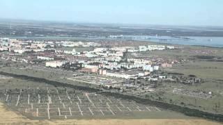 Аэросъемка город Волгодонск