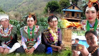 Village Marriage System || Starting New Life || Traditional way to get marry in Nepal