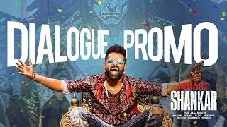 ismart-shankar-dialogue-promo-1-ram-pothineninidhhi-agerwalnabha-natesh-puri-jagannadh