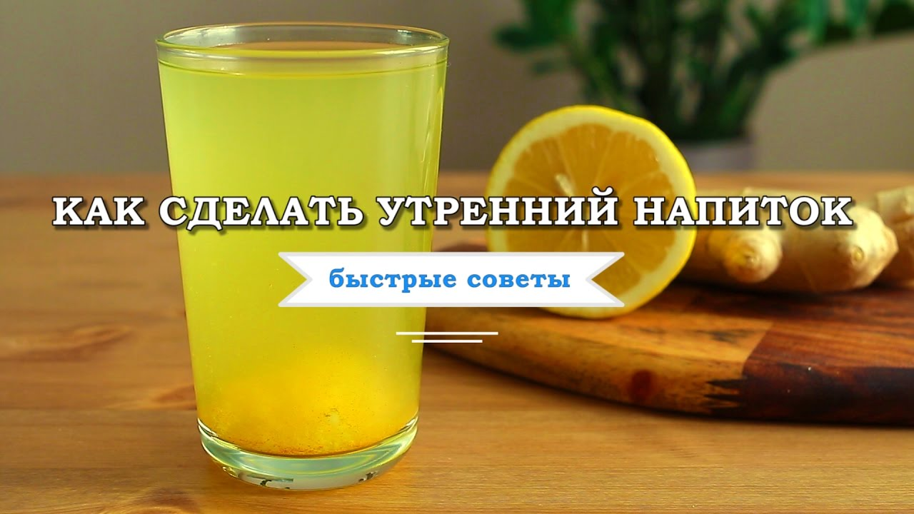 Как сделать лимонную воду фото 362
