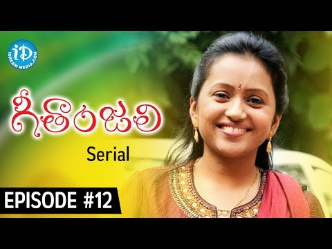 Suma's Geethanjali Serial - Epi #12 | First Telugu Serial Completely Shot In USA - Only On iDream