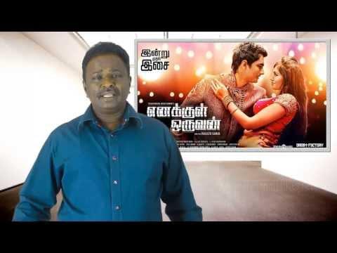 Enakkul Oruvan Review - Siddharth, Lucia...
