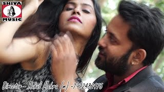 Khortha Song Jharkhandi - Gori Aww Na Chori Chori | Rakesh Das | Superhit | Khortha Babu