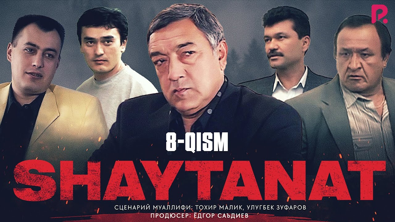 Shaytanat (o'zbek serial) | Шайтанат (узбек сериал) 8-qism #UydaQoling