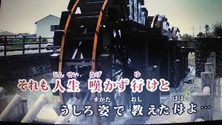 【新曲】きずな橋 ★天童よしみ 2/7日発売 (cover)  ai haraishi