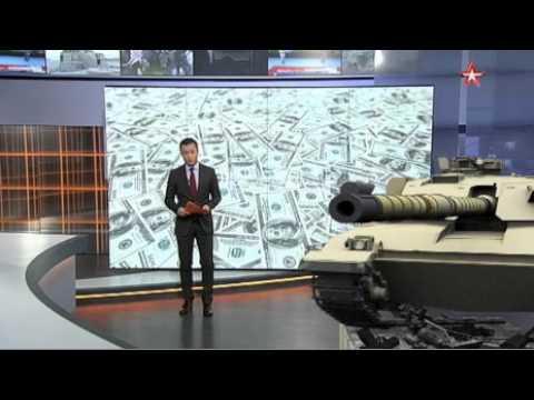 США дадут Украине денег еще на 60 дней войны