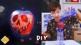 แอปเปิ้ลอาบยาพิษ - จงทำDIY