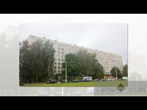 Купить Однокомнатную квартиру Недорого в Калининском районе. Продажа квартир в Питере