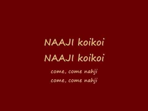 Seirei no moribito - Naji no Uta, Japanese and English lyrics