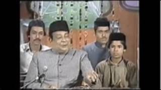 AZIZ AHMED WARSI, YA GHOUSE-E-PAK JAMAL-E-MOHAMMAD (PLEASE HELP WITH TITLE/ WORDING OF THIS QAWWALI)