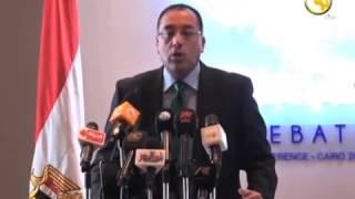جهود  وزارة الإسكان فى تنفيذ المخطط الإستراتيجي القومي للتنمية العمرانية فى مصر