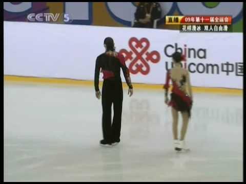 2009 Chinese Games Qing Pang/Jian Tong LP 全运会 庞清/佟健 自由滑