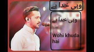 audio-wohi-khuda-hai--