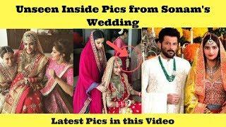 Pics of Sonam Kapoor and Anand Ahuja| Sonam ki Shadi| Sonam Kapoors Wedding | Sonam kapoor news
