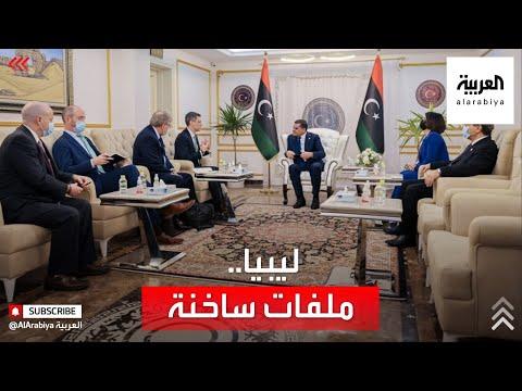 أول زيارة أميركية إلى ليبيا.. ملفات ساخنة على الطاولة  - نشر قبل 2 ساعة
