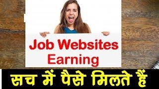 My AdSense Earnings Report | Sach Me Blogging Se Paise Milte Hai?