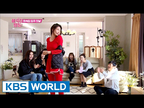 D-DAY of entering the guesthouse! [Guesthouse Daughters / 2017.02.21]