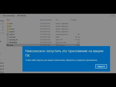 Как перейти с Windows 32 на 64 бит