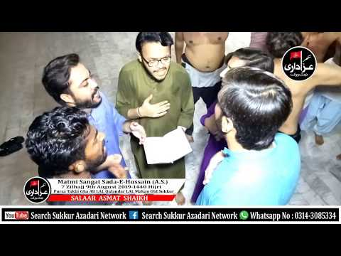 Matmi Sangat Sada-E-Hussain (A.S.) Pursa Takht Gha Ali LAL Qalandar LAL Makan Old Sukkur