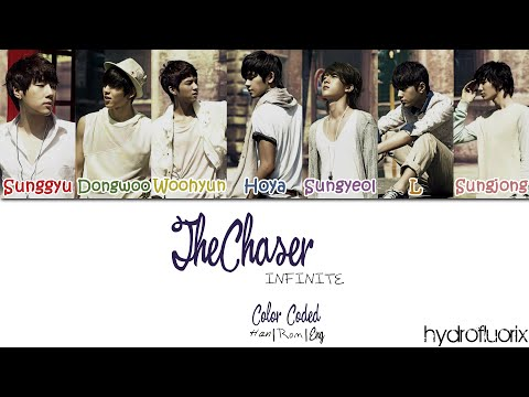 INFINITE - The Chaser (추격자) {Color Coded Lyrics Han|Rom|Eng}
