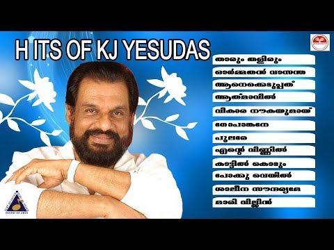 Hits of KJ Yesudas | Malayalam Film Songs | Selected Malayalam Movie Songs.
