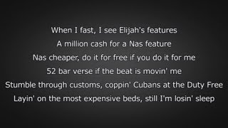 Nas - White Label (Lyrics)