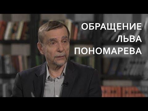 """""""За права человека"""""""