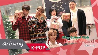 [After School Club] After School Club invites you to the ASC Christmas Special :D _ Full Episode