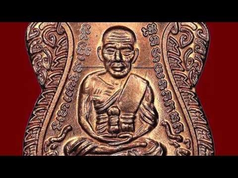 เหรียญหลวงปู่ทวด รุ่นเลื่อนสมณศักดิ์ 49ปี53 รุ่น2วัดช้างให้(เก๊)