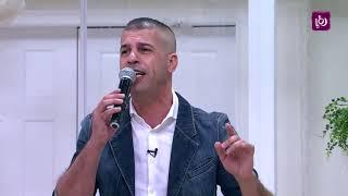 الفنان بشار السرحان - اغنية لا لو