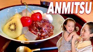 ANMITSU/JAPANESE COOKING