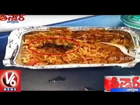 Dead Lizard Found In Meal Served In Poorva Express | Teenmaar News | V6 News