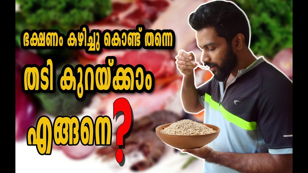 nutrition food for weight loss malayalam