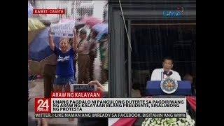 Talambuhay ng risalente Pangulong Ferdinand Marcos