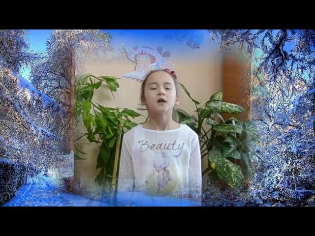 Изображение предпросмотра прочтения – АделяГареева читает произведение «Поёт зима— аукает…» С.А.Есенина