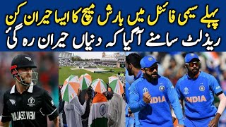 India vs New zealand Semi Final Match Result