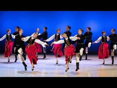 Латышский танец. Школа-Студия. Балет Игоря Моисеева.