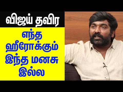 Vijay Sethupathi Is Going To Give Gold For Senior Technicians In Cine Industry | Cine Flick