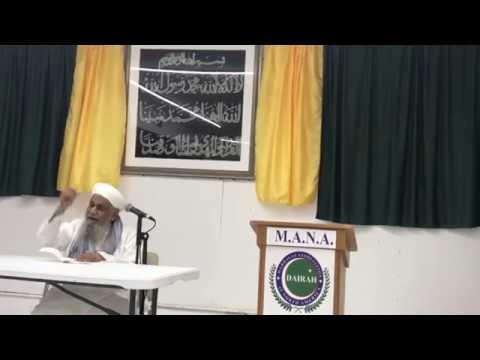 Sermon on occasion of Jalsa Yaad e Imam Hussain Rz