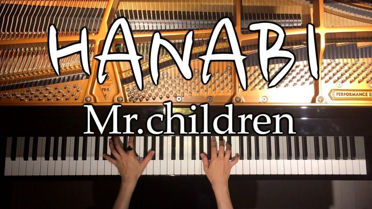 mr children hanabi ダウンロード