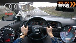 Audi A6 C6 2.7TDI quattro (140kW) | 4K TEST Drive POV - V6 Sound & Acceleration...