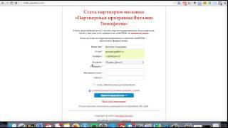 видео Google AdSense: регистрация, пошаговая инструкция по работе с сервисом