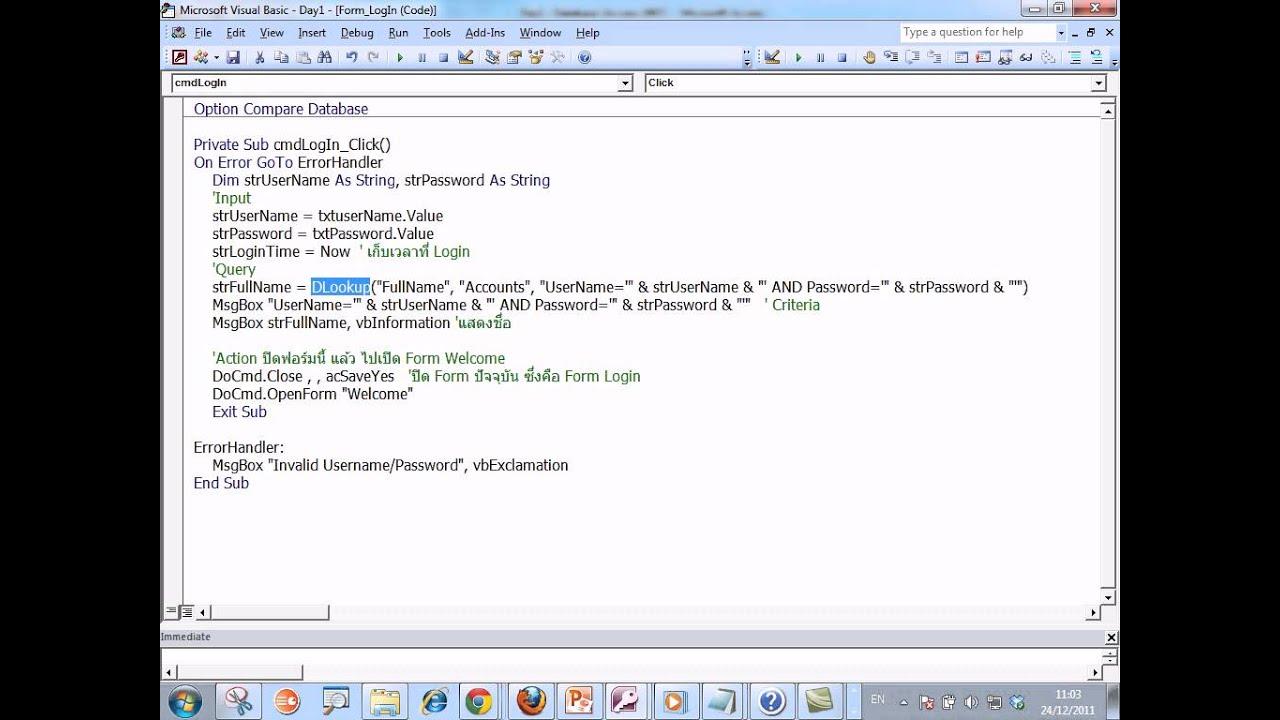 Microsoft Access Developer Tip   LogIn   YouTube
