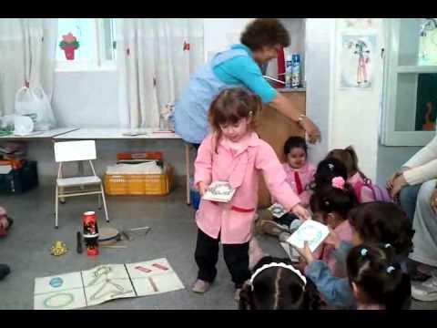 Clase de musica en el jardin parte 1 2010 youtube for Cancion en el jardin