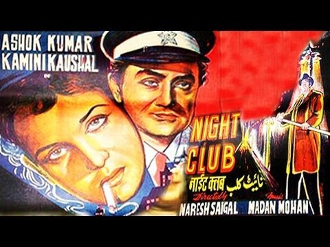 Download Night Club | Full Movie |Ashok Kumar  |Kamini kaushal  |  Helan | 1958