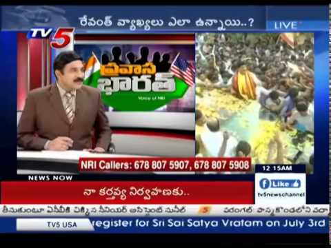 Revanth Reddy Strong Punches & Open Challenge to KCR Family | Part-2: TV5 News