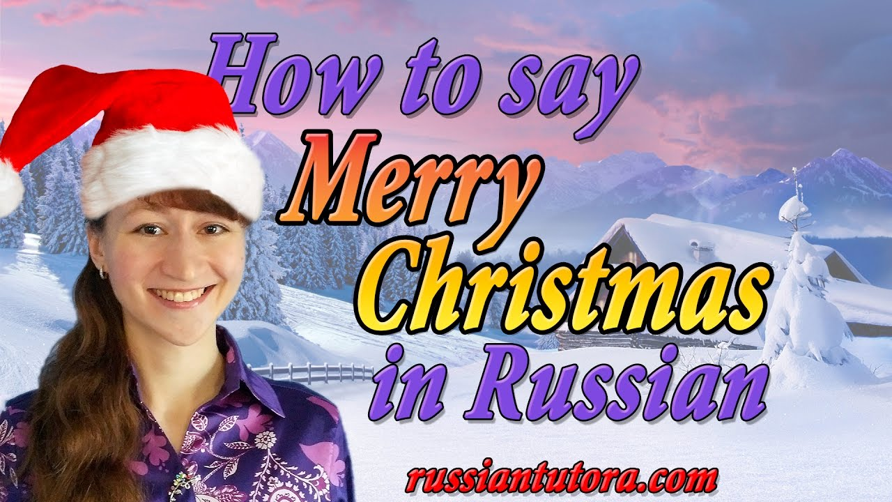 how to say merry christmas in russian language - How To Say Merry Christmas In Russian