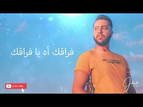 ahebak-|-جان-عكاوي---حسين-الجسمي---أحبّك