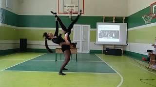 Танец с элементами акробатики. Мама и дочка.Делаем уроки.
